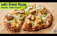 FOODporn.pl Paneer Tikka Pizza Recipe | Homemade Pizza With Paneer | No Tandoor | Pizza Recipe | Ruchi Bharani