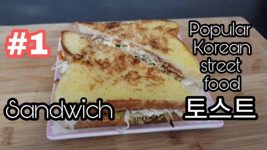 Popular korean street food sandwiche! Korean toast! Easy to make it. Korean recipe.