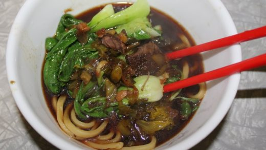 Easy Taiwanese Beef Noodle Soup Recipe