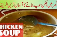 FOODporn.pl Healthy Chicken Soup recipe| Street style Hot n sour Chicken soup | Hot and sour soup recipe in Urdu