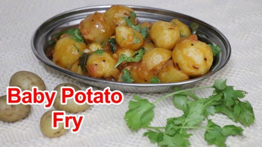 How to make Baby Potato Fry? | Baby Potato Fry in Tamil