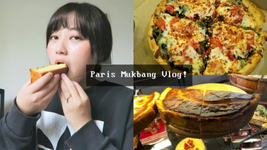 [Mukbang Vlog] In Paris! Eating Pizza at airport + Pastry in France!