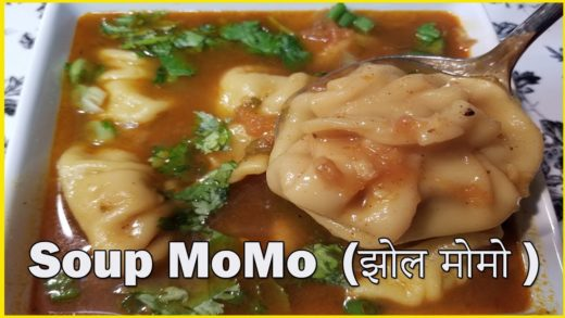 Spicy Soup MO:MO Recipe | Jhol MOMO | झोल मोमो | Nepali Food Recipe