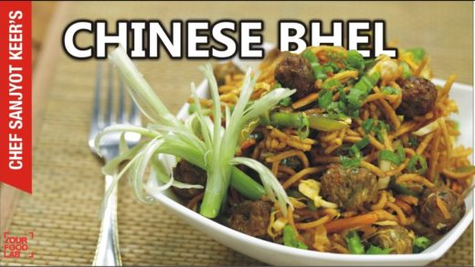 Chinese Bhel recipe by Chef Sanjyot Keer