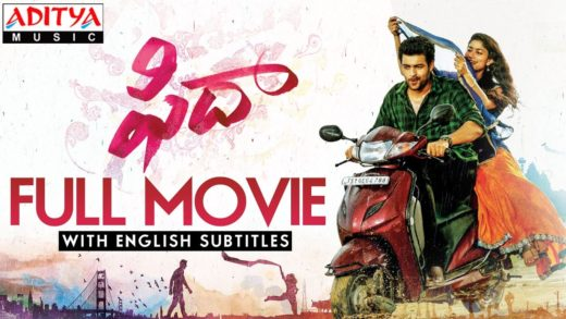 Fidaa Telugu Full Movie || Fidaa Movie || Varun Tej, Sai Pallavi || Shakti Kanth  || Sekhar Kammula