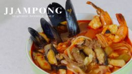 Jjampong (Spicy Seafood Noodle Soup) Homemade Korean Food Recipe