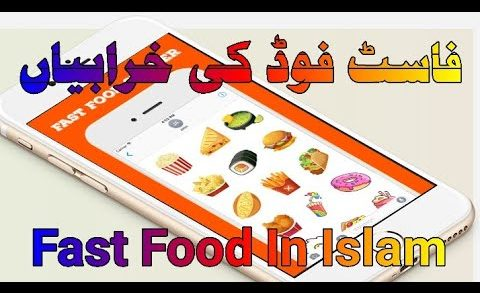 Mcdonalds Fast Food Pizza And Chinese Food In Islam