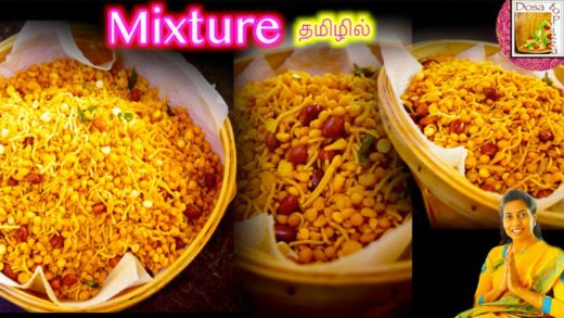 Mixture இப்படி செய்து பாருங்கள் !! | Easy tips - FAST AND TASTY !! | Deepavali | Dosa to Pizza