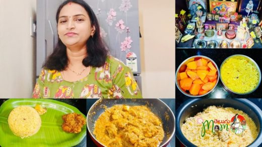 RECIPES OF THE DAY : WHAT I COOK TODAY || Telugu Mom
