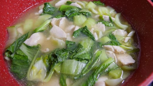 Simple Chicken and Bokchoy Soup Recipe