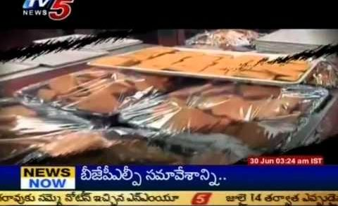 Special Food items in NATA Celebration in USA(TV5)