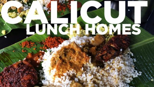 The best simple Lunch house in Calicut - Malayalam Version