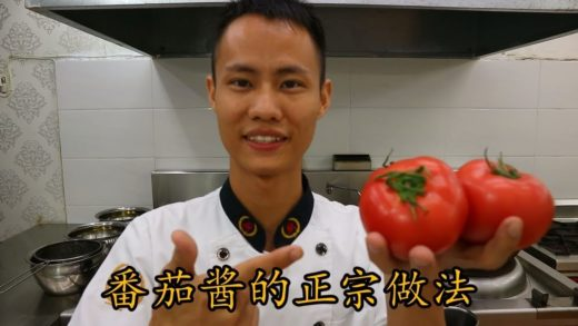 """The chef teaches you: """"The authentic practice of """"Ketchup hot pot soup base"""", soup, hot pot everyth"""
