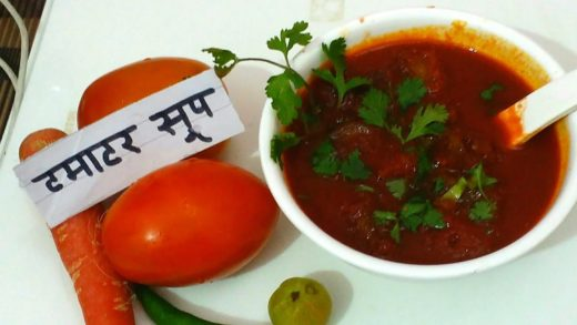 Tomato soup Recipe    टमाटर सूप    Tomato soup by eat healthy live healthy