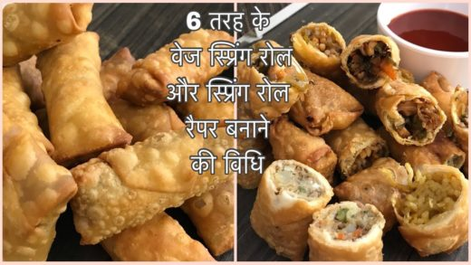 6 Types of Veg Spring Roll with Homemade Spring Roll Wrappers | How To Make Spring Rolls | Chinese