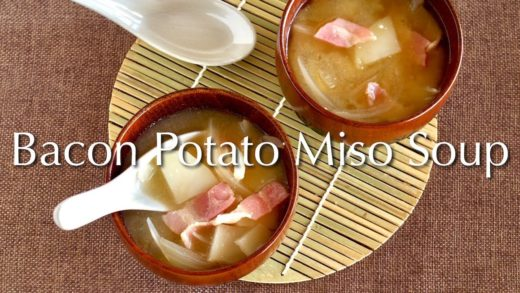 Bacon Potato Miso Soup (EASY BASIC Recipe) | OCHIKERON | Create Eat Happy :)