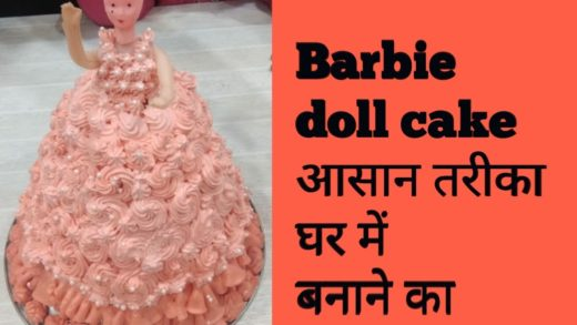 Barbie Doll Cake in Easy Steps| Cake Tutorial in Hindi