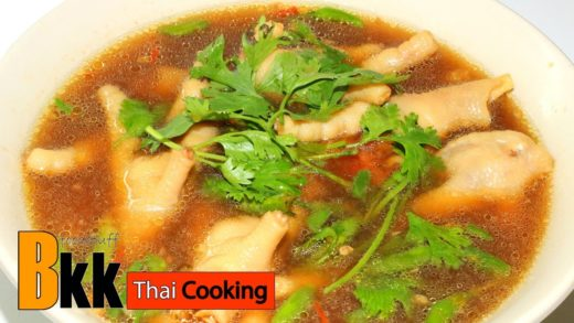 Chicken Feet Spicy Soup | Thai Food Cooking