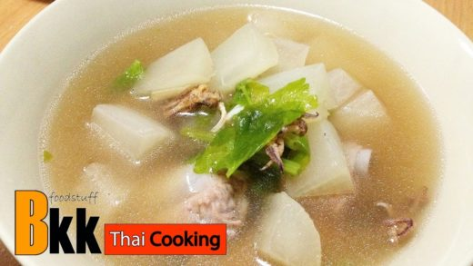 How To Cook White Radish Soup | Thai Food Cooking