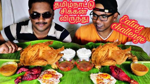 country chicken meal eating challenge | grilled chicken eating | mgr foodies | eating show