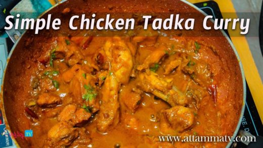 𝓣𝓪𝓭𝓴𝓪 𝓬𝓱𝓲𝓬𝓴𝓮𝓷 𝓬𝓾𝓻𝓻𝔂 || Super Tasty Chicken Tadka  In Telugu #Mystyle #ChickenCurry