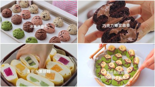 [ASMR] Easy Cooking Recipes Of Some Easy-To-Make Cakes🍫 #7   Douyin ASMR Cooking