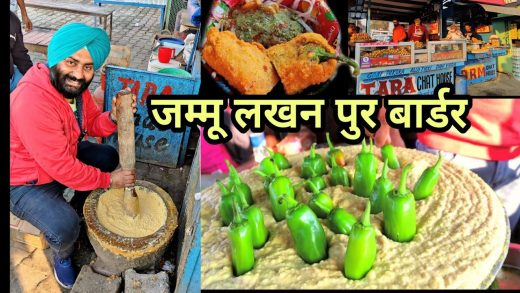 Amazing Street Food in Lakhan Pur Border famous Dahi Bhalle Daal Laddu Green Chilly Pakoda