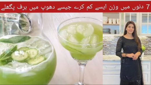 Cucumber and Mint Drink Recipe | Cucumber juice by Tasty Rabi Food & Vlog