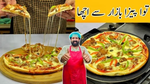 Easy Tawa Pizza 🍕 | तवा पिज्जा रेसिपी | Pizza at home without oven | BaBa Food RRC