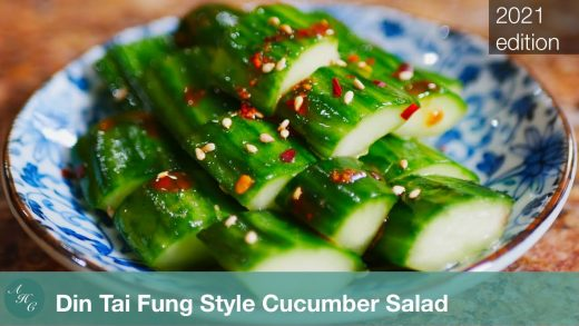 How to Make Homemade Din Tai Fung Style Cucumber Appetizer Recipe (2021)