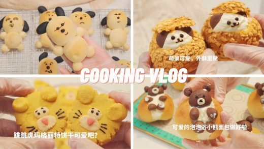 eng) 10 Cute Desserts That Are Too Adorable to Eat 🥰   Cooking Vlog   #8